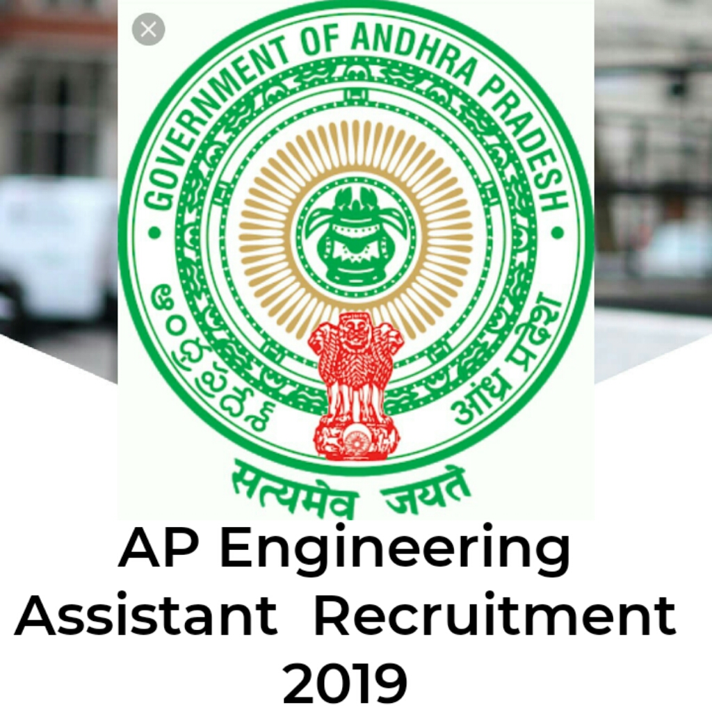 AP Grama Sachivalayam Engineering Assistant Salary and Job Profile 2019