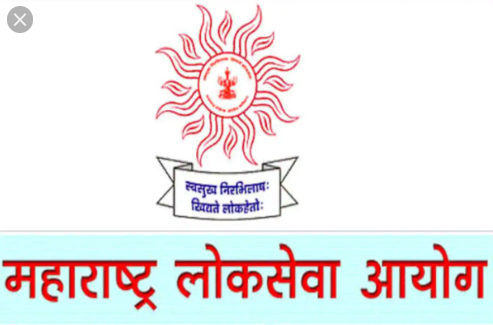 MPSC AMVI RTO Inspector Recruitment 2020