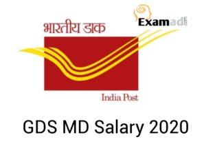 GDS MD Salary