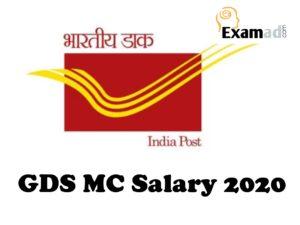 GDS MC Salary