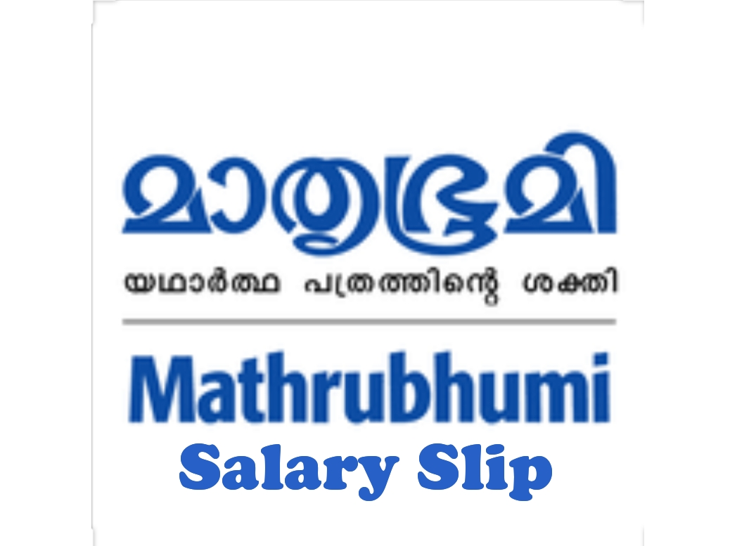 Mathrubhumi Salary Slip