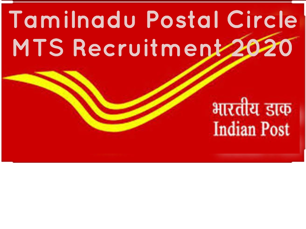Tamilnadu Postal Circle MTS Recruitment 2020
