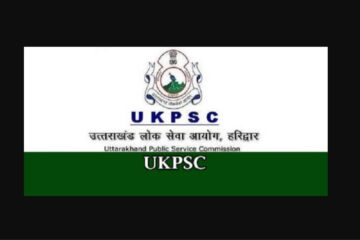 UKPSC Lecturer Salary